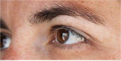 eye liner fin haut avant